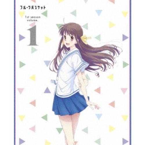フルーツバスケット 1st season volume 1 【DVD】