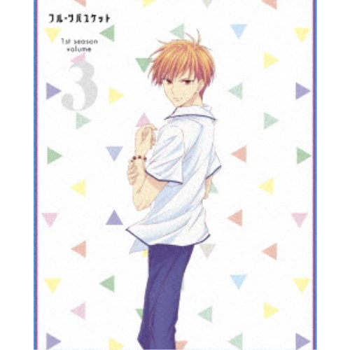 フルーツバスケット 1st season volume 3 【DVD】