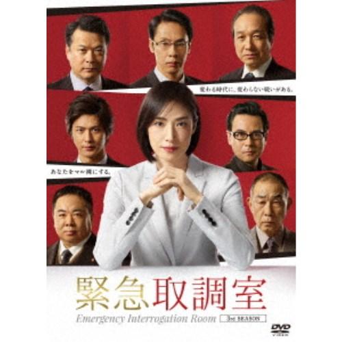 緊急取調室 3rd SEASON DVD-BOX 【DVD】