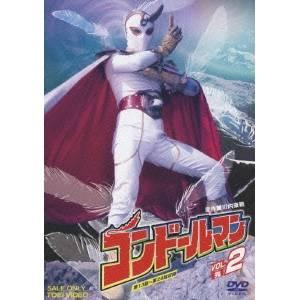 コンドールマン VOL.2 完 【DVD】