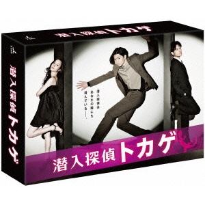 【送料無料】潜入探偵トカゲ Blu-ray BOX 【Blu-ray】