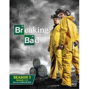 ブレイキング・バッド SEASON 3 COMPLETE BOX 【Blu-ray】