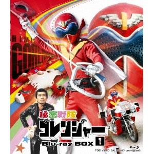 【送料無料】秘密戦隊ゴレンジャー Blu-ray BOX 1 【Blu-ray】