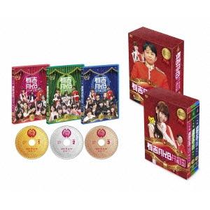 有吉AKB共和国 【DVD】