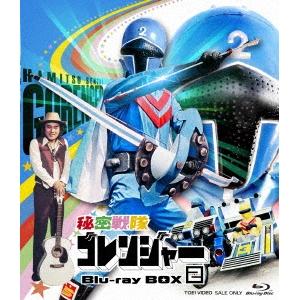 【送料無料】秘密戦隊ゴレンジャー Blu-ray BOX 2 【Blu-ray】