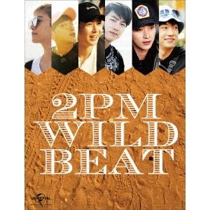 2PM WILD BEAT~240時間完全密着!オーストラリア疾風怒濤のバイト旅行~《完全初回限定生産版》 (初回限定) 【Blu-ray】
