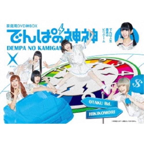 でんぱの神神 DVD 神BOXビリテン 【DVD】