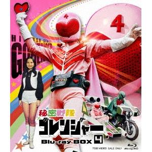 【送料無料】秘密戦隊ゴレンジャー Blu-ray BOX 4 【Blu-ray】