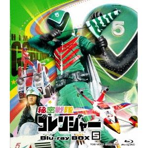 【送料無料】秘密戦隊ゴレンジャー Blu-ray BOX 5 【Blu-ray】