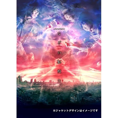 【送料無料】リミット DVD BOX 【DVD】