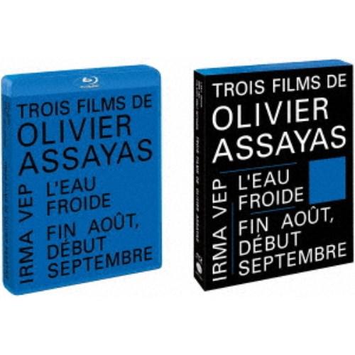 オリヴィエ・アサイヤス監督『冷たい水』『イルマ・ヴェップ』『8月の終わり、9月の初め』Blu-ray セット 【Blu-ray】