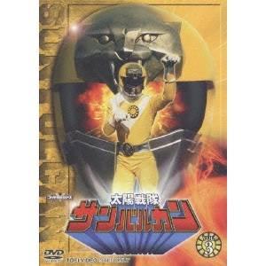 太陽戦隊サンバルカン VOL.3 【DVD】