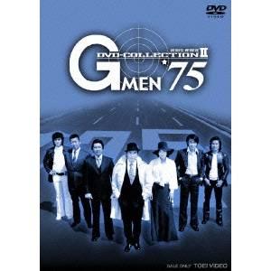 【送料無料】Gメン '75 DVD-COLLECTION(2) 【初回限定生産】 【DVD】
