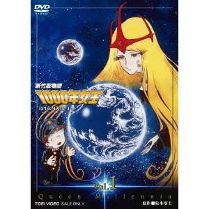 新竹取物語 1000年女王 Vol.1 【DVD】