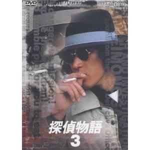 探偵物語 VOL.3 【DVD】