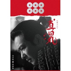 【送料無料】真田丸 完全版 第参集 【Blu-ray】