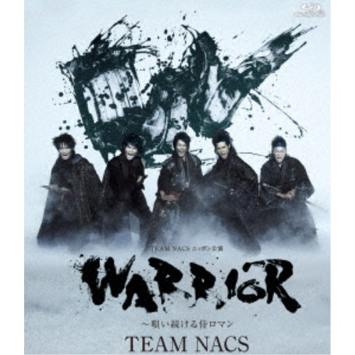 WARRIOR ~唄い続ける侍ロマン 【Blu-ray】