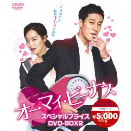 オー・マイ・ビーナス スペシャルプライス DVD-BOX2 【DVD】