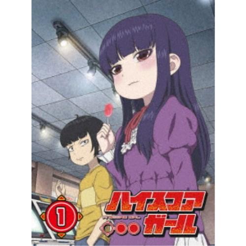 ハイスコアガール STAGE 1 (初回限定) 【DVD】