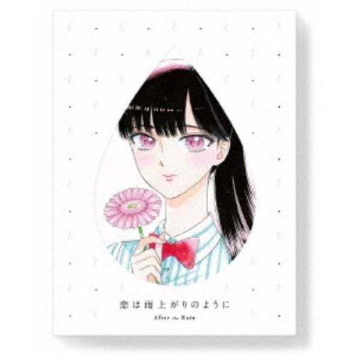 【送料無料】恋は雨上がりのように 下《完全生産限定版》 (初回限定) 【DVD】
