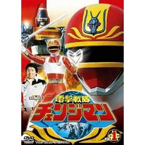 電撃戦隊チェンジマン VOL.1 【DVD】