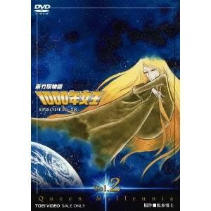 新竹取物語 1000年女王 VOL.2 【DVD】