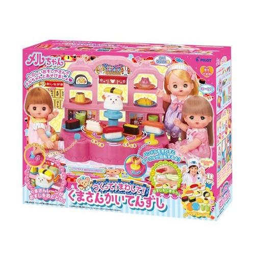 メルちゃん ◇限定Special Price つくって まわして くまさんかいてんずし おもちゃ こども 子供 女の子 3歳 激安超特価 ハウス 人形遊び