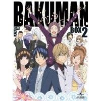 【送料無料】バクマン。3rdシリーズ DVD-BOX2 【DVD】
