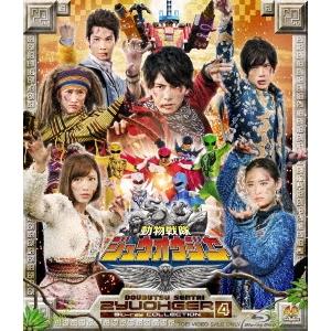 【送料無料】動物戦隊ジュウオウジャー Blu-ray COLLECTION 4 【Blu-ray】