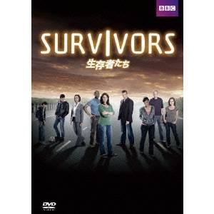 生存者たち DVD-BOX 【DVD】