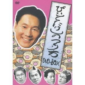 ビートたけしのつくり方 DVD-BOX 【DVD】
