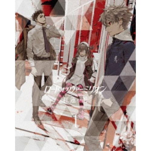 【送料無料】ロード オブ ヴァーミリオン 紅蓮の王 BOX1 (初回限定) 【Blu-ray】
