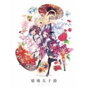 【送料無料】ハナヤマタ Blu-ray&CD Shall We BOX 晴鳴五子路 (初回限定) 【Blu-ray】