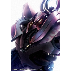 【送料無料】M3 ソノ黒キ鋼 Blu-ray BOX II 【Blu-ray】