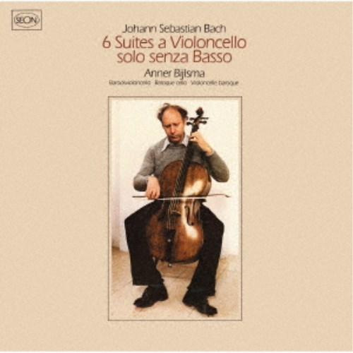 アンナー・ビルスマ/バッハ:無伴奏チェロ組曲(全曲)(79年録音) 【CD】
