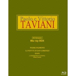 【送料無料】イタリア映画の真髄~タヴィアーニ兄弟BESTブルーレイBOX 【Blu-ray】