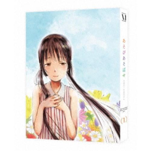 あそびあそばせ 1 【DVD】