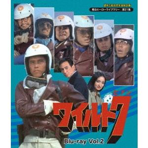 【送料無料】ワイルド7 Vol.2 【Blu-ray】