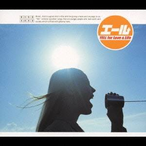 CD-OFFSALE オムニバス SALENEW大人気 エール for Life CD Love 売店