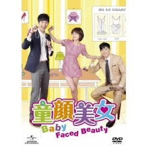 【送料無料】童顔美女 DVD-SET1 【DVD】