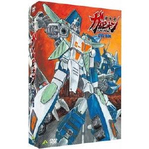 【送料無料】超攻速ガルビオン DVD-BOX 【DVD】