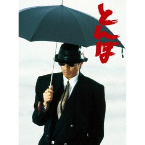 とんぼ 【Blu-ray】