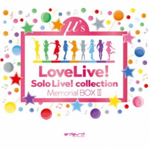 (アニメーション)/Solo Live! collection Memorial BOX III《完全生産限定盤》 (初回限定) 【CD】