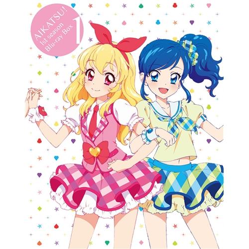 アイカツ!1stシーズン Blu-ray BOX1 【Blu-ray】