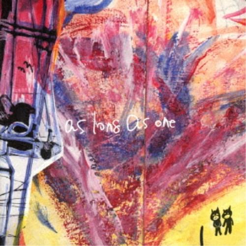 CD-OFFSALE 大人気 オムニバス as one ☆新作入荷☆新品 CD long