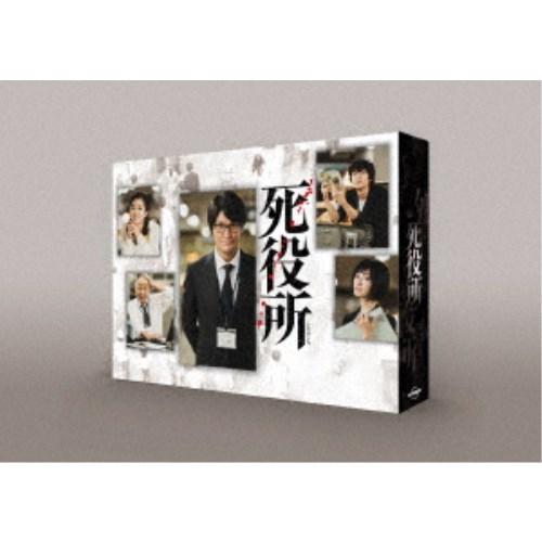 死役所 DVD-BOX 【DVD】