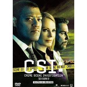 CSI:科学捜査班 シーズン9 コンプリートDVD BOX-II 【DVD】