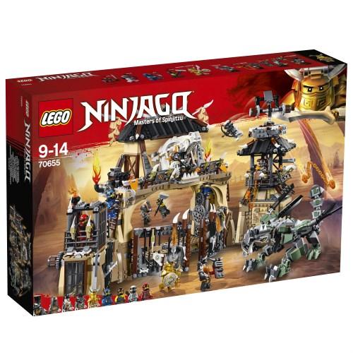 【送料無料】LEGO 70655 ニンジャゴー 挑め!ドラゴンコロシアム おもちゃ こども 子供 レゴ ブロック 9歳