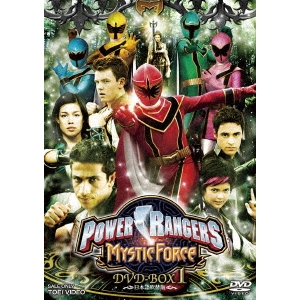 POWER RANGERS MYSTIC FORCE DVD-BOX 1 【DVD】