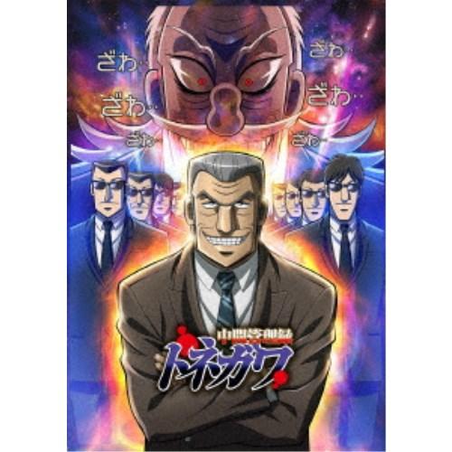 中間管理録トネガワ Blu-ray BOX 上巻 【Blu-ray】